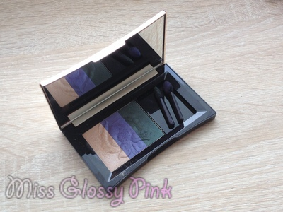 Vid o make up nouveaut s yves rocher miss glossy pink for Miroir yves rocher
